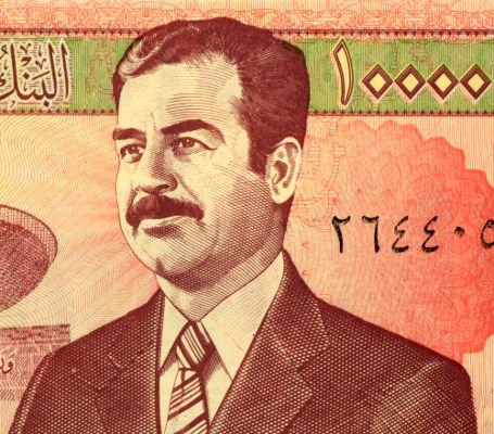 A invasão do Kuwait foi ordenada pelo governante do Iraque, Saddam Hussein, em 2 de agosto de 1990.[1]