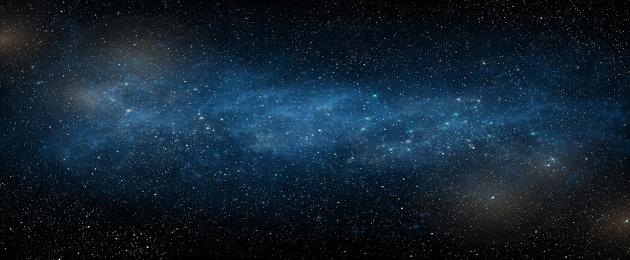 Poeira das estrelas