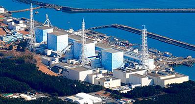 Vista aérea da usina nuclear Fukushima Daiichi, em Okumamachi