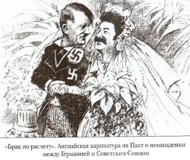 Casamento entre Hitler e Stalin