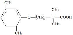 Fórmula da genfibrozila